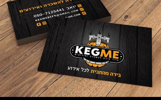 כרטיסי ביקור לשיווק עסקים