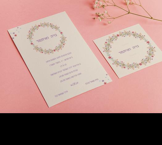 הזמנות לחתונה דתית