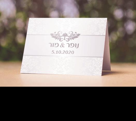 הזמנות לחתונה יוקרתית נפתחות