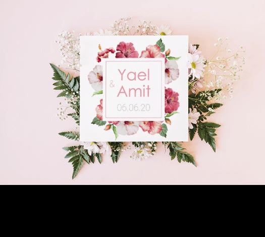 הזמנות לחתונה פרחוניות