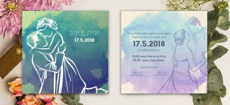 הזמנה רומנטית לחתונה בוטיק