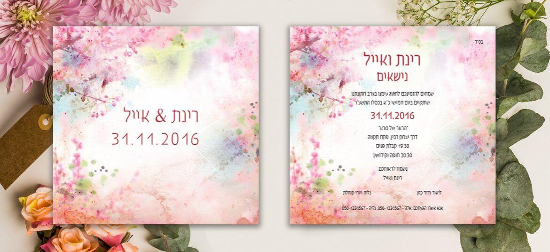 הזמנות לחתונה 422