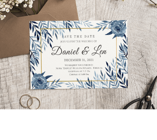 הזמנות לחתונה 2020
