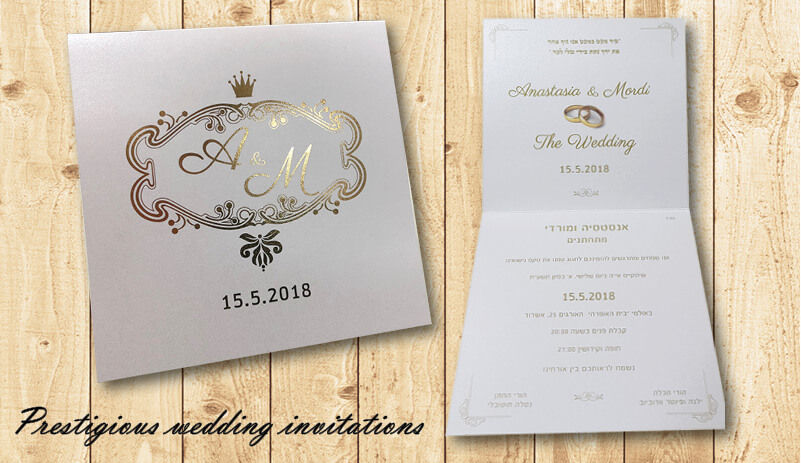 הזמנה לחתונה נפתחת 2