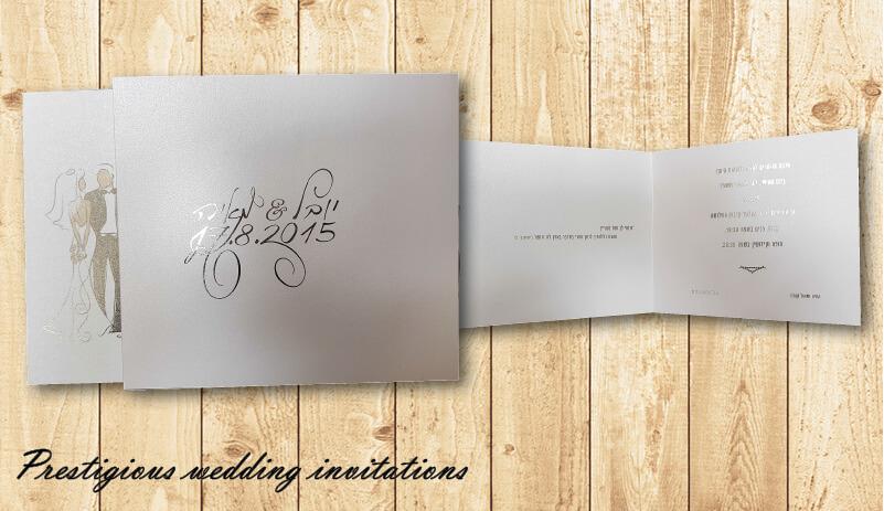 הזמנה לחתונה נפתחת 7