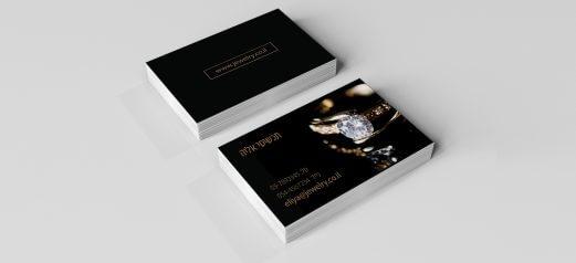 כרטיסי ביקור תכשיטים 11