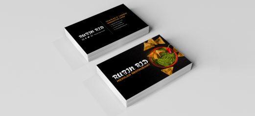 כרטיסי ביקור – מזון ומשקאות 12