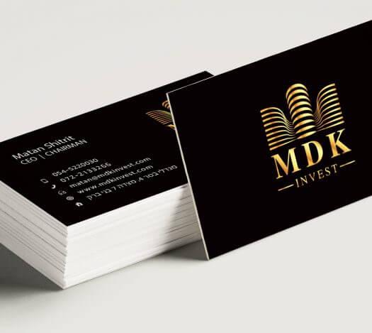כרטיסי ביקור עם פויל זהב מובלט/מוטבע