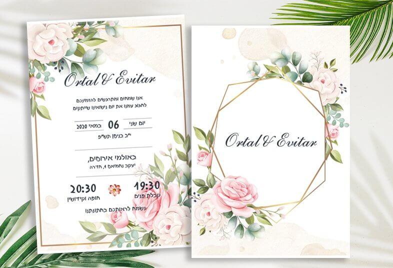 הזמנות חתונה 2020 - הדפסים, עיצובים ודוגמאות