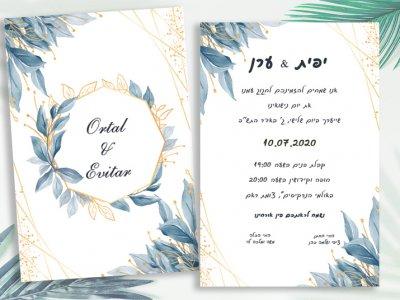 הזמנות חתונה קלאסיות 58