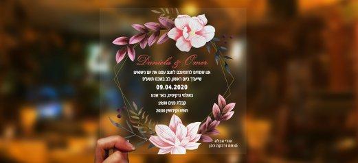 הזמנה לחתונה שקף בעיצוב מיוחד