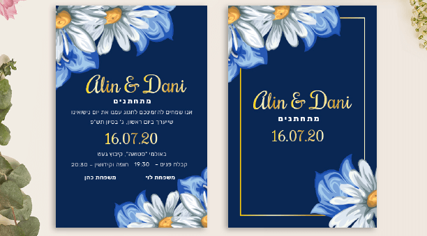 Banner_Foil_Weddings_Artboard 2