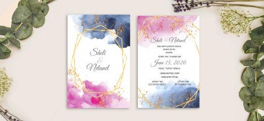 הזמנות לחתונה 2020 6