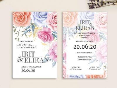 הזמנה בעיצוב פרחים מודרני