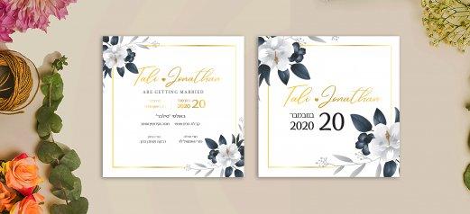 הזמנה קלאסית פרחים שחור-לבן