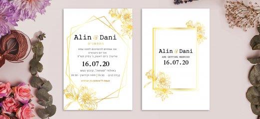 הזמנות לחתונה עם פוייל 28