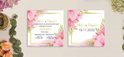 הזמנות לחתונה עם פוייל 31