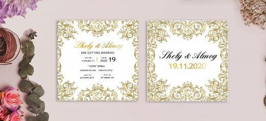 הזמנות לחתונה עם פוייל 32