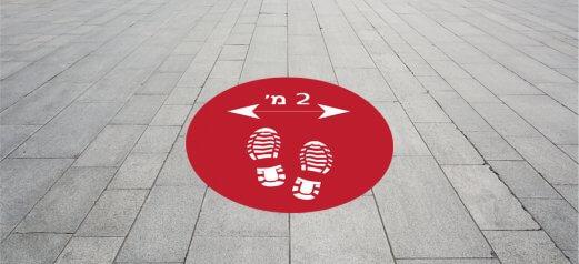 מדבקת רצפה – שמור מרחק