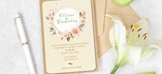הזמנה פרחונית על גבי נייר קש