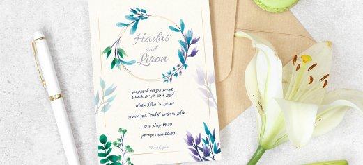 הזמנה זר עלים ירוק כחול