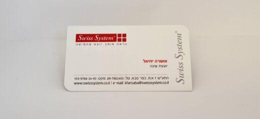 כרטיס ביקור חיתוך צורני פינה עגולה