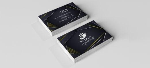 כרטיס ביקור בעיצוב אישי 12