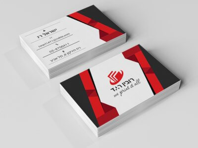 כרטיס ביקור בעיצוב אישי 15