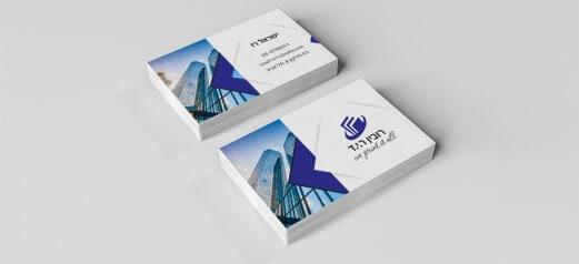 כרטיס ביקור בעיצוב אישי בניינים