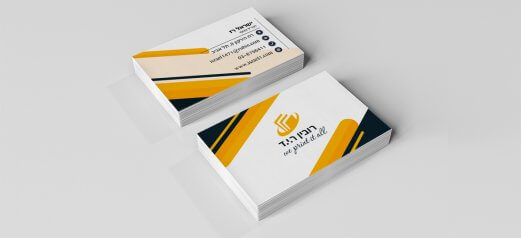 כרטיס ביקור בעיצוב אישי אלכסוני