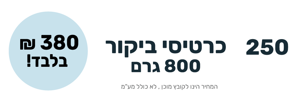 Banner_800-left