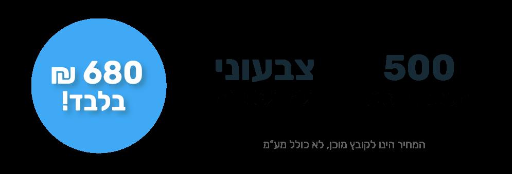 Banner_a3-left (1)