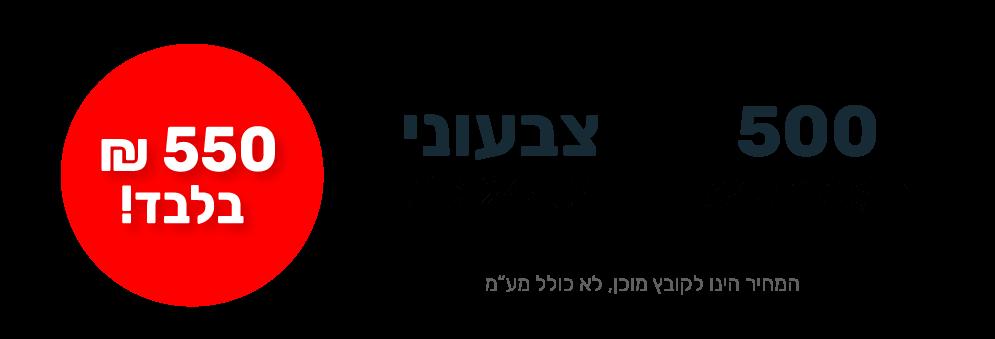 Banner_a4-left