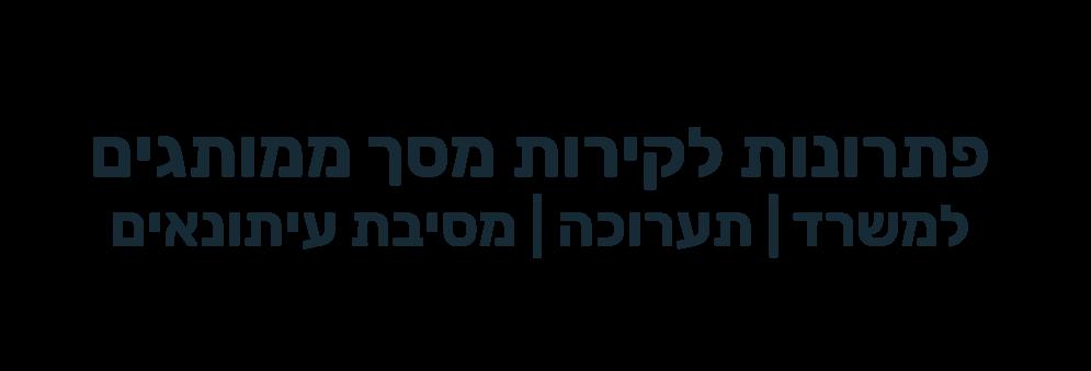 Banner_multi_left