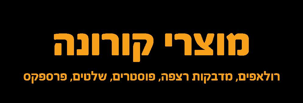 banner-covid-left