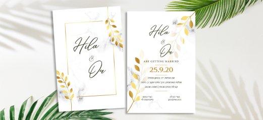 הזמנה לחתונה בעיטור עלי זהב