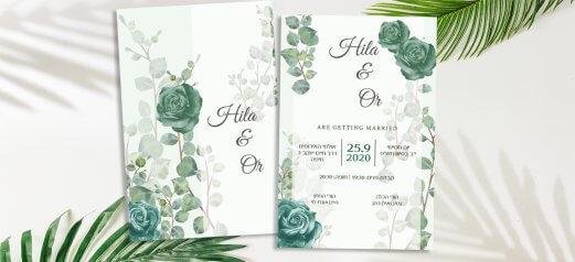 הזמנה לחתונה פרחים ירוקים