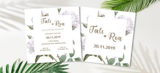 הזמנה לחתונה ורדים לבנים