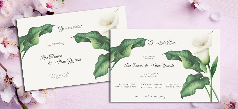 הזמנה לחתונה פרח לבן