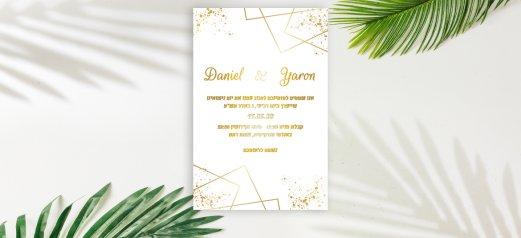 הזמנה לחתונה זהב צורות גאומטריות