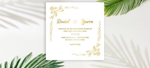 הזמנה לחתונה הטבעת זהב עיטורים