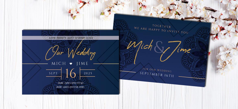הזמנה לחתונה הטבעת זהב 20