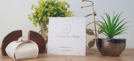 הזמנה לחתונה הטבעת כסף