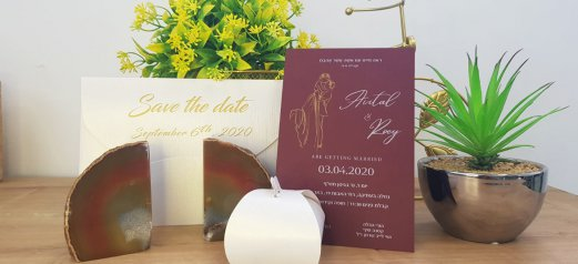הזמנות לחתונה נייר בורדו