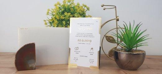 הזמנה לחתונה זהב מסגרת פינתית