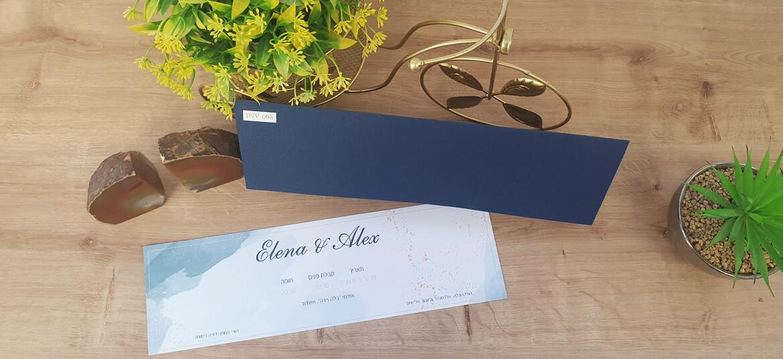 הזמנות לחתונה נייר כחול מנצנץ