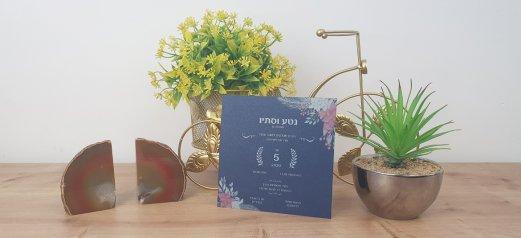 הזמנות לחתונה נייר מיוחד כחול