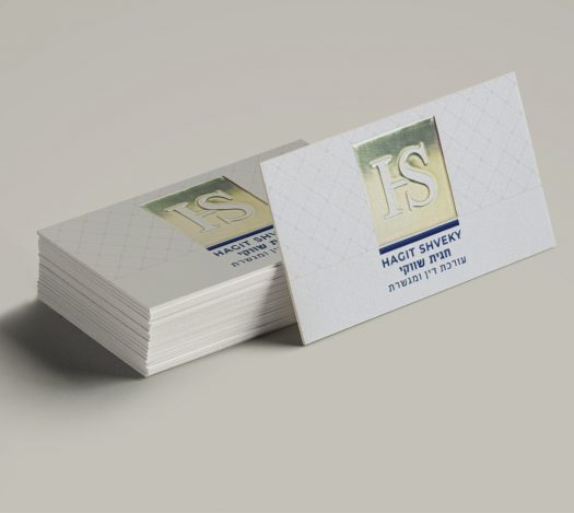 כרטיסי ביקור עורך דין