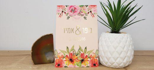 הזמנה לחתונה זהב על רקע פרחים אדומים
