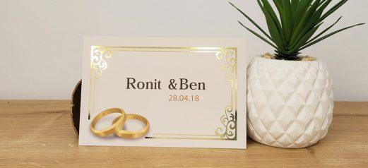 הזמנה לחתונה מסגרת זהב וטבעות
